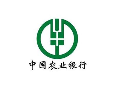 农行商丘分行为民营小微企业纾困解难
