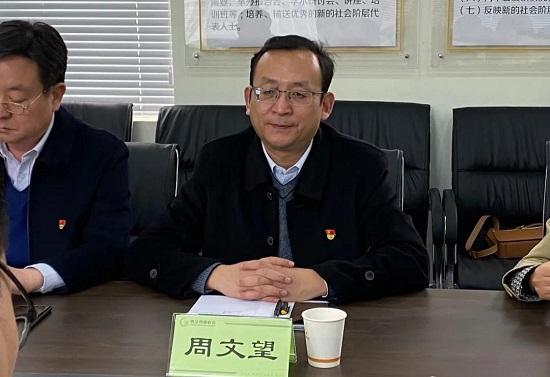 巩义市新联会传达学习郑州市统战工作会议精神