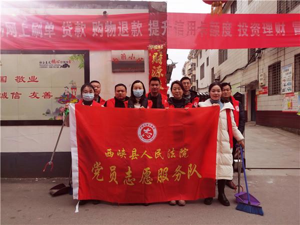 西峡县法院:雷锋精神永传承