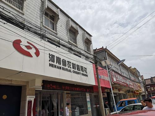 """因违反财产报告制度 睢县农村信用合作联社多次被列为""""老赖"""""""