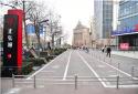 郑州市文化路街道多措并举开展非机动车乱停乱放专项整治活动