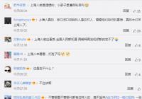 上海肯德基首家食物银行遭大爷大妈哄抢 街道:已采取整改措施