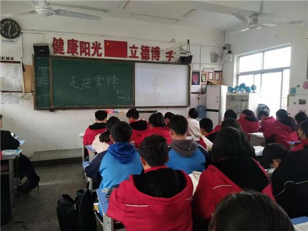 雷锋精神永传承----商丘市第十六中学观看《雷锋》