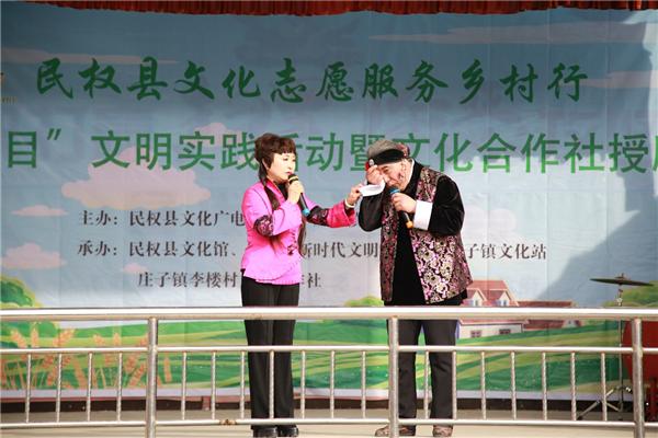 """民权县首个""""河南乡村文化合作社""""成立"""
