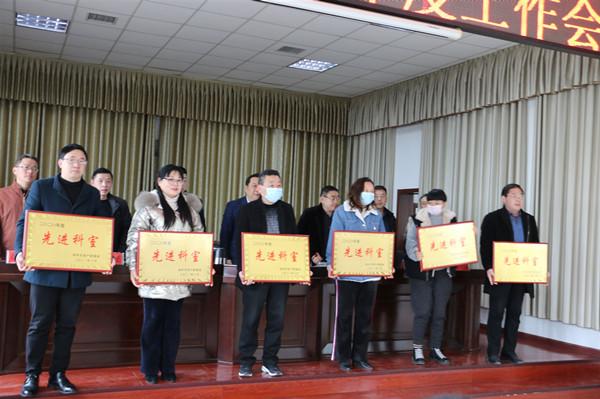 邓州市房产管理系统新年工作会:干字当头开好局出新彩