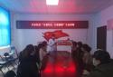 """郑州市丰乐社区开展""""关爱妇女 关爱健康""""公益讲座"""