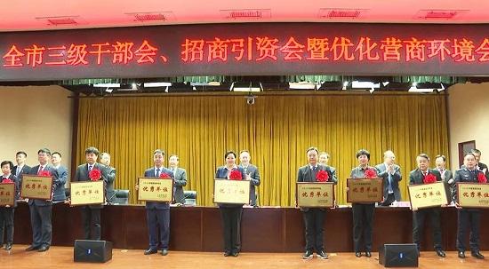郑州市各区县(市)优化营商环境在行动
