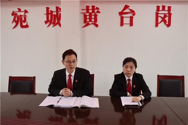 南阳宛城区法院:建立网格化联络机制并签署联络书