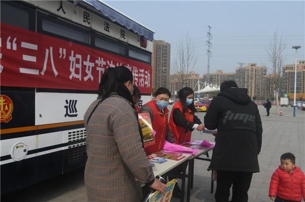 """睢县法院开展""""三八""""妇女节法治宣传新时代文明实践活动"""