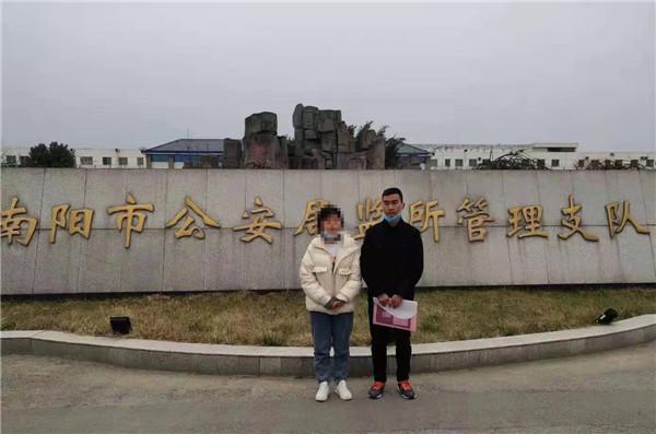 邓州:陶营派出所快速行动 三小时抓获网上逃犯