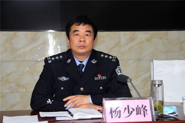 新野县公安局召开队伍教育整顿动员部署会