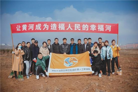 """洛阳市涧西区新联会开展""""建功美丽中国·青春文明实践""""义务植树活动"""