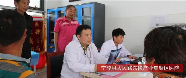 故道沃土育红星  记宁陵县产业集聚区医院院长张红星