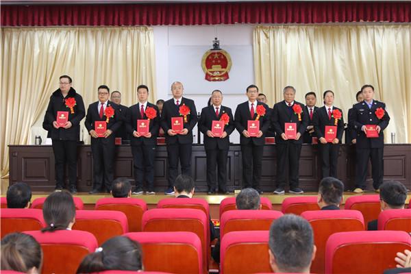 西峡县法院召开2021年党风廉政建设和反腐败工作暨法院工作会