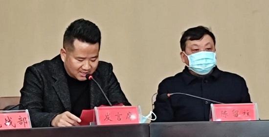 商丘夏邑县新的社会阶层人士联谊会成立