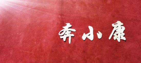 郑州荣耀入选《人民记忆:百年百城》名单 百秒视频展示百年成就 即将精彩上演
