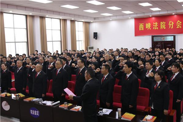西峡县法院:温誓词 唱红歌 对党表白诉忠诚