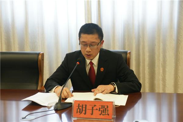 邓州市法院召开青年干警研讨交流会