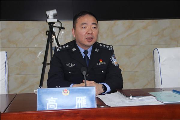 新野县公安局召开队伍教育整顿学习教育环节动员部署会议