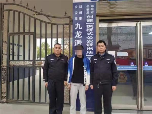 邓州市九龙派出所抓获一名上网逃犯