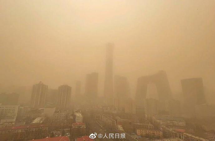 北京升级发布沙尘暴黄色预警:能见度将小于1000米