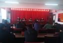 邓州市应急管理局开展党史学习教育活动