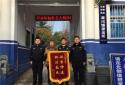 新野县溧河铺派出所仅用4小时为群众追回被盗电动车