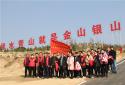 南阳卧龙区法院积极参加义务植树活动