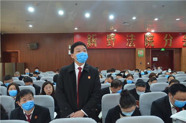 新野县法院:努力锻造忠诚干净担当政法铁军