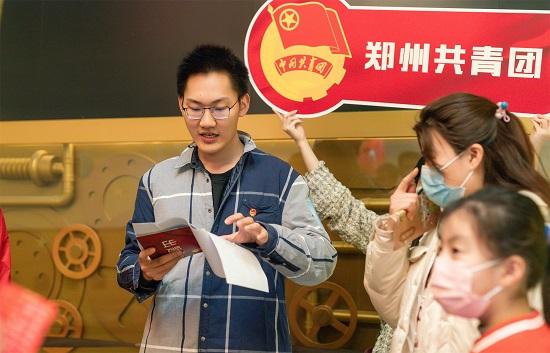 """共青团郑州市委组织开展""""和团团一起学党史""""参与式学习活动"""