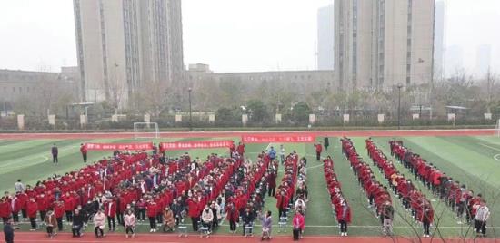 埋头奋战一百天 笑傲人生看世界 郑州市九十中学举行中考百日誓师大会
