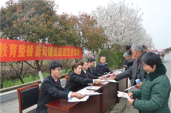 """法律知识""""绽放""""桃园——新野县法院组织""""3.15""""普法宣传系列活动"""