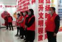 """内乡县畜牧局""""红马甲""""志愿者积极到县新时代文明实践中心参观学习"""