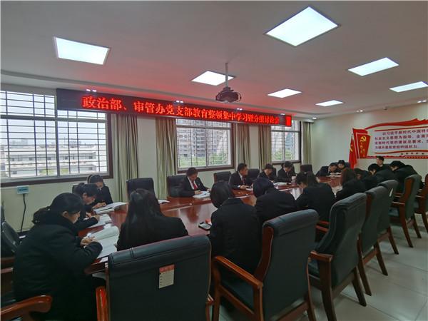 西峡县法院:封闭学习持续发力 学习教育掀起热潮