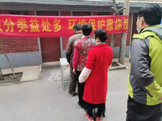 河南森贝特联合联合郑州市林山寨街道办事处开展垃圾分类宣传活动