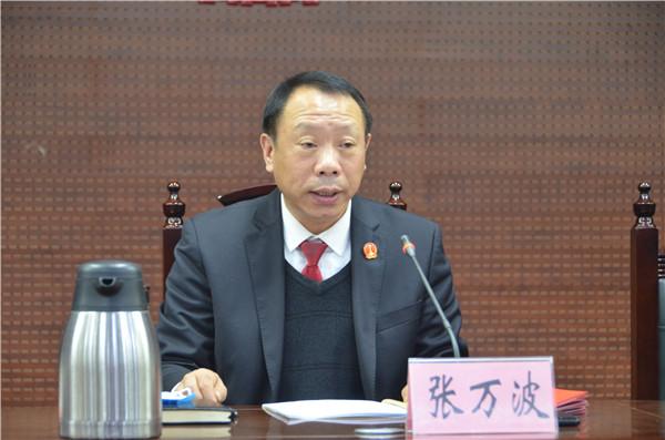 新野县法院召开2021年工作会暨党风廉政建设和反腐败工作会议