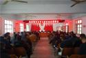 南阳宛城高庙镇召开党史学习教育动员部署大会
