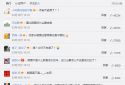 中央气象台继续发布沙尘暴蓝色预警 韩媒称沙尘暴源自中国 外交部回应