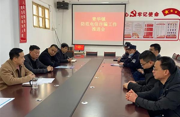 南阳卧龙区委政法委、区公安分局督导调研反电诈宣传工作