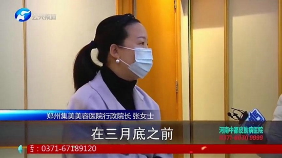 女子在郑州集美整形医院隆胸后假体移位、无知觉,面临切除风险医院:跟个人体质有关