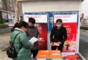 """平安财险博爱支公司开展""""3.15消费者权益保护""""宣传周活动"""