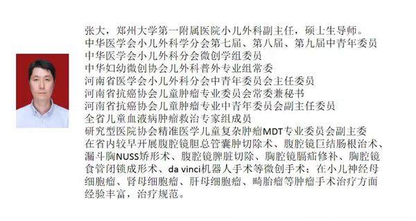 """郑大一附院""""专家教授故乡行""""将于3月20日在新野县医院义诊"""