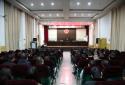 打造政法铁军,河南太康法院召开队伍教育整顿专题党课