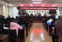 邓州市中老年人群艾滋病高危行为 综合干预工作启动