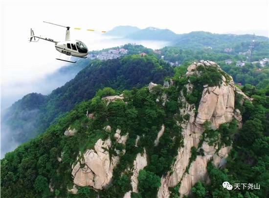 尧山景区喜迎2021年首趟旅游专列