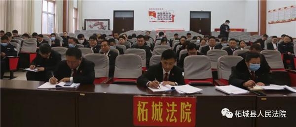 【教育整顿•学习教育】柘城法院院长张书勤为全体干警上专题党课