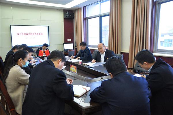 商丘市中院党组成员、纪检组长陈丕魁到睢阳区法院督导政法队伍教育整顿工作