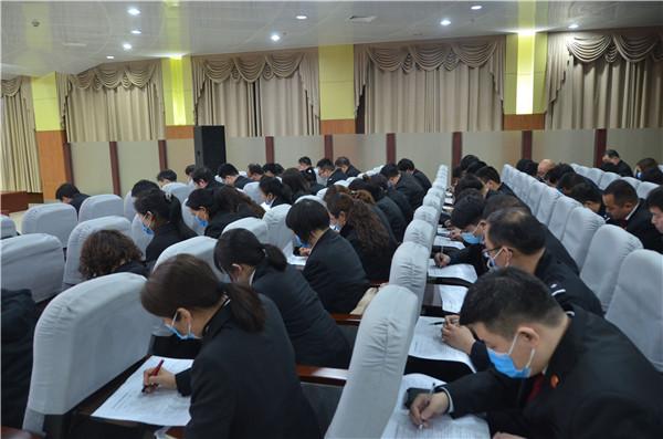 新野县法院组织第三次政法队伍教育整顿集中学习和知识测评