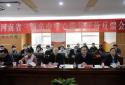 河南省三级医院卒中中心评审专家组莅临邓州市中心医院进行现场培训指导