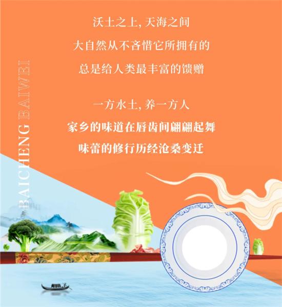 """河南""""百城百味""""活动开启,郑州银行邀您为家乡助力!"""